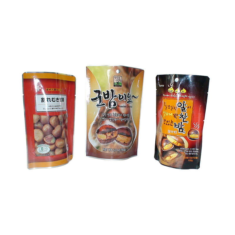 Food Grade Retort Pouch Packaging with Printing for Withstanding High Temperature