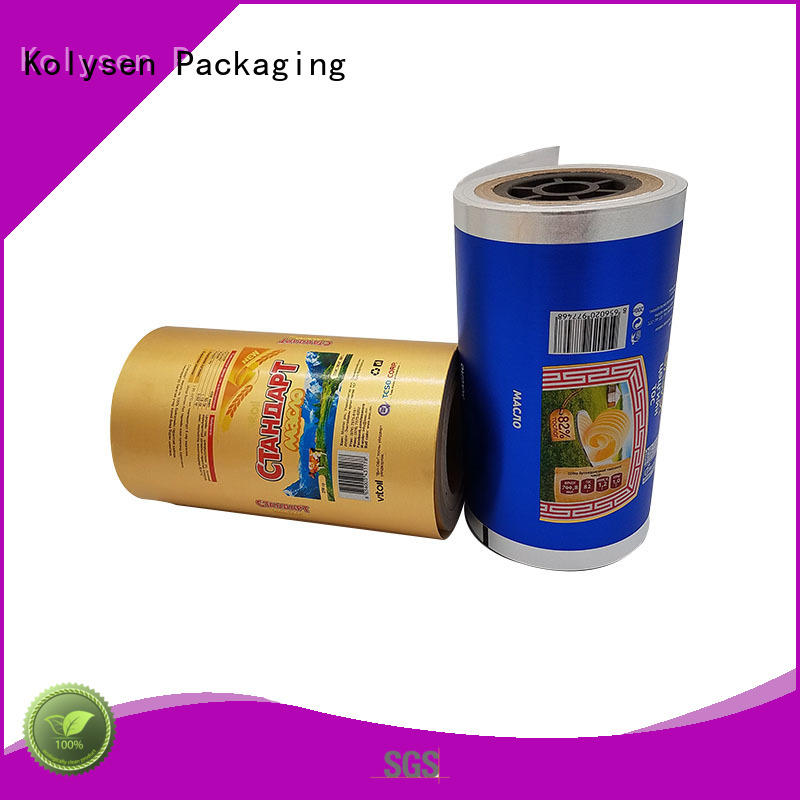bulk aluminium foil with butter paper manufacturers for wrapping cheese
