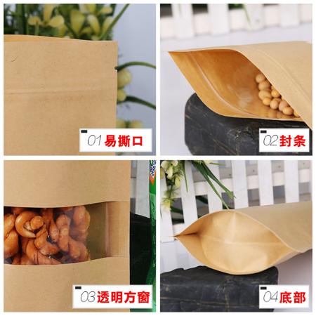 Custom stand up pouches manufacturers for food packaging-2