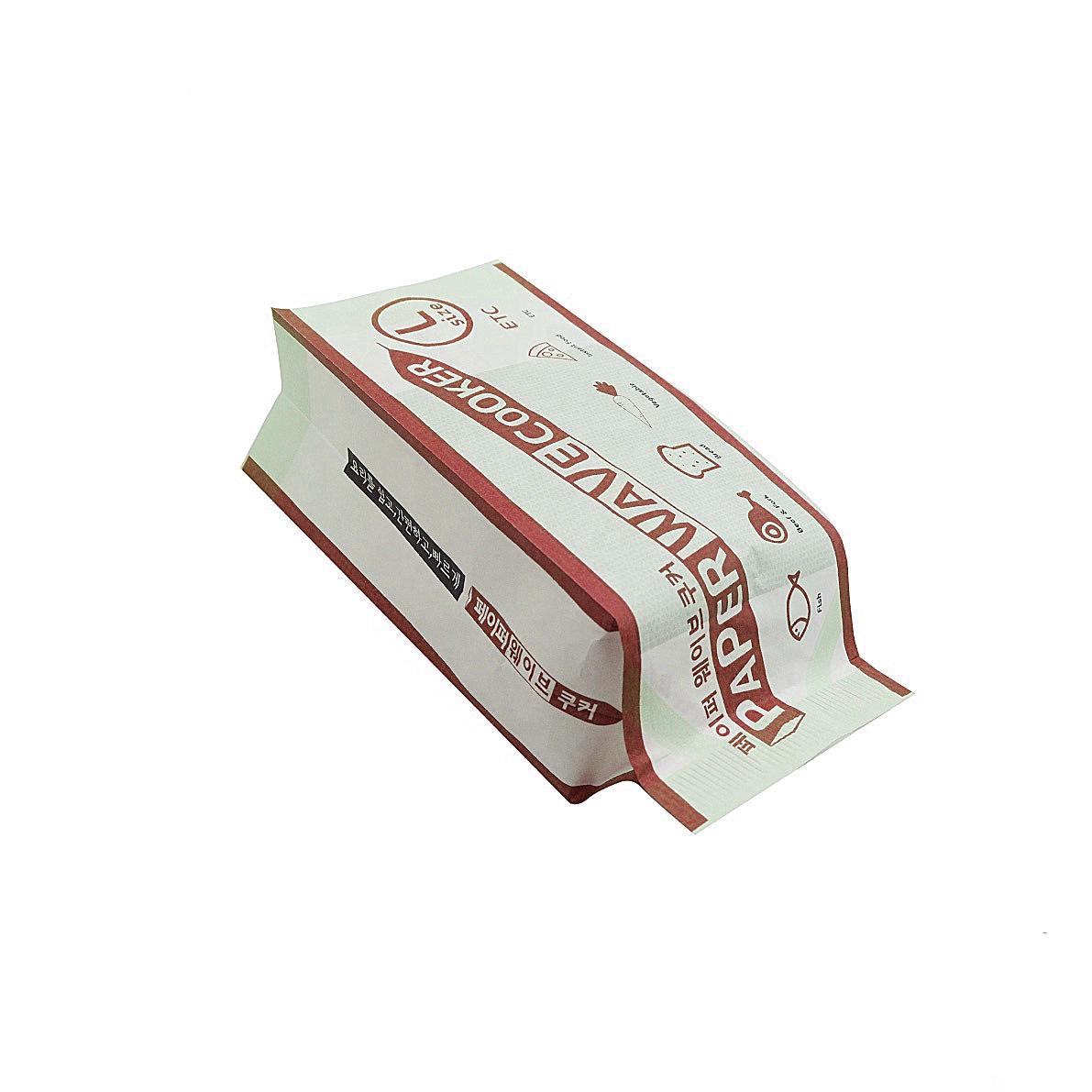 Kolysen Best Wholesale Price Custom Printed Side Gusset paper popcorn bags For Microwave