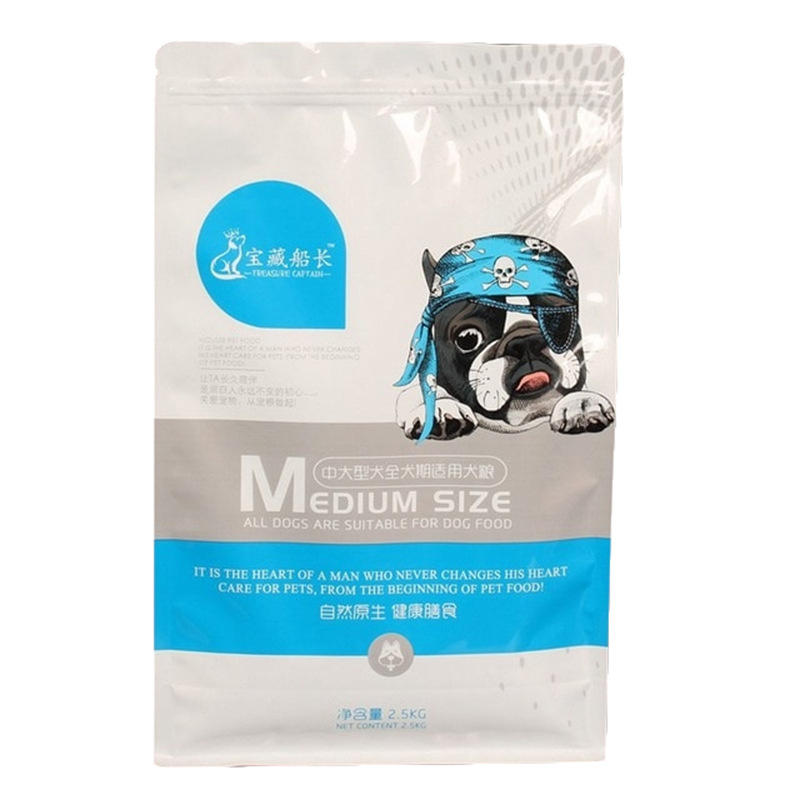 Pet Dog Food Packaging Bag Plastic Flat Bottom Stand Up Pouches
