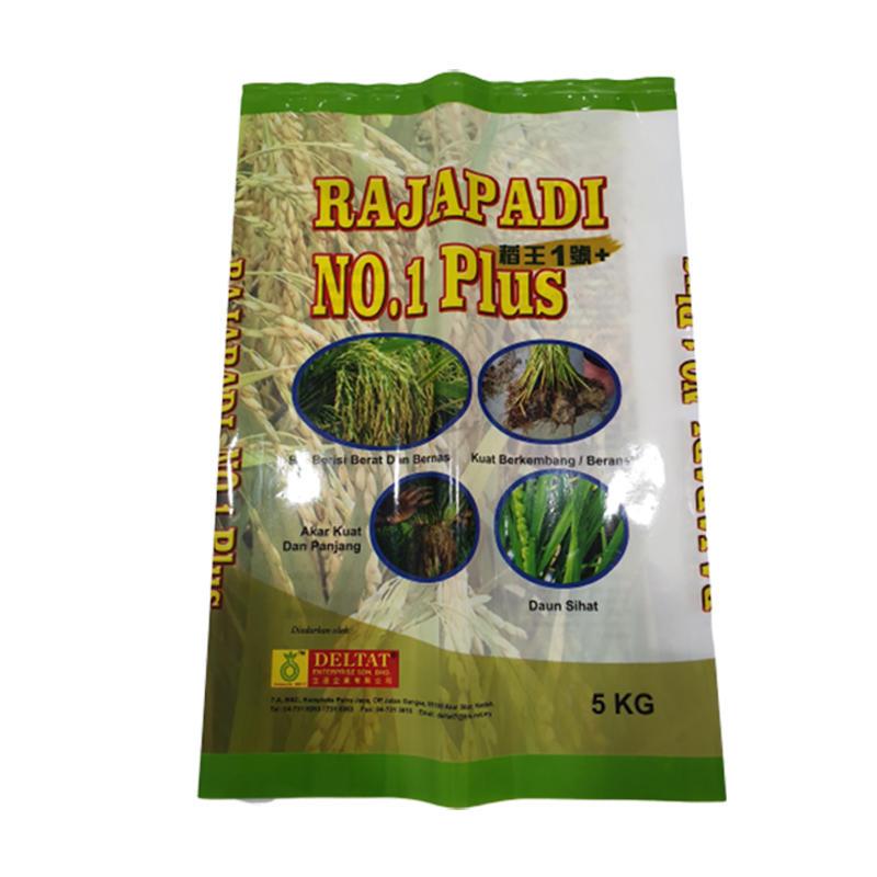 Rice Packaging Bags Custom Printed Laminated Plastic Center Sealed Bag
