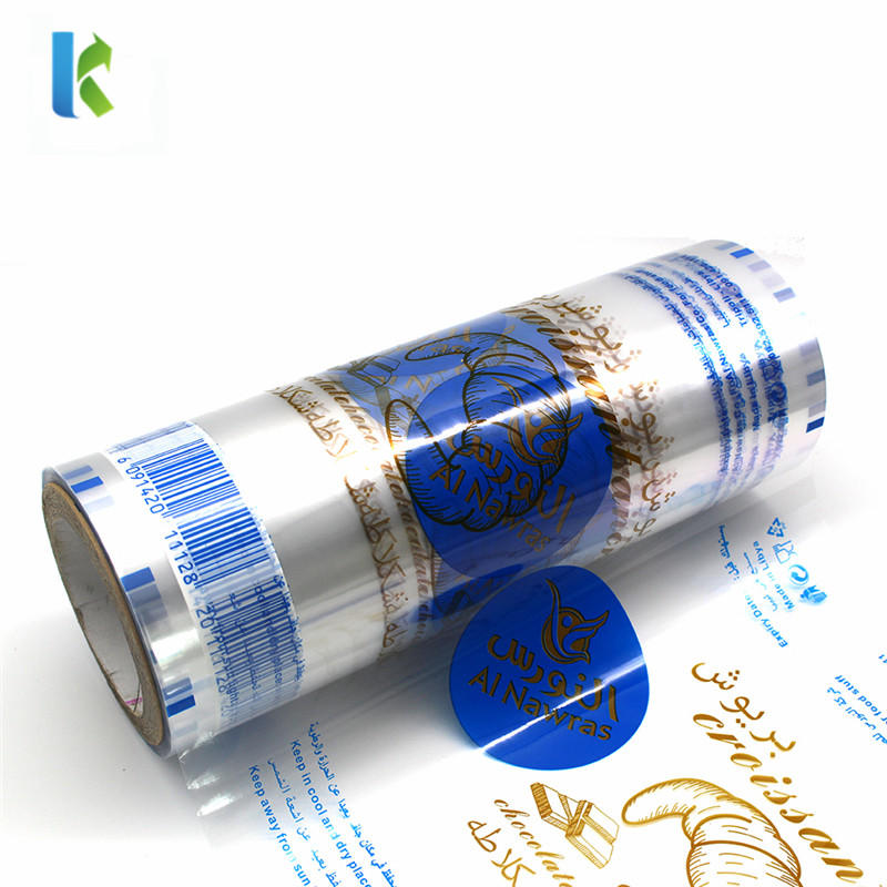 Laminated Clear Film Packaging Plastic Rolls for Powder Spice Condiment
