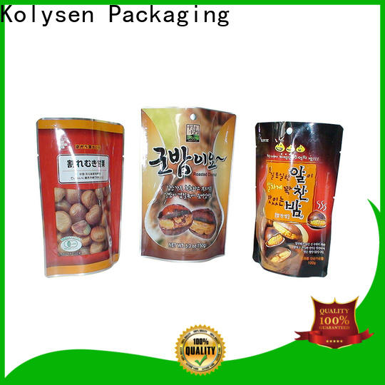 Latest flexible packaging factory used in food and beverage